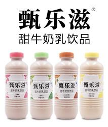 山�|老感�X食品研�l股份有限公司