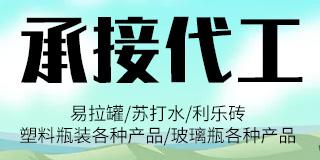 ��源市金鑫�品有限公司