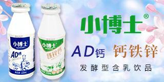 安徽���� 乳�I有限公司