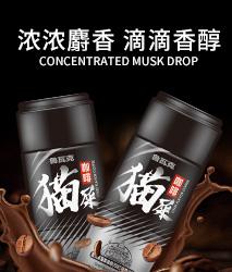 鲁瓦克咖啡有限公司