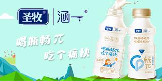 圣牧高科(天津)�品有限公司