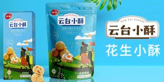 河南省�_口福食品有限公司