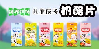 青�u�m��食品有限公司