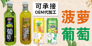 中山新启动食品有限公司