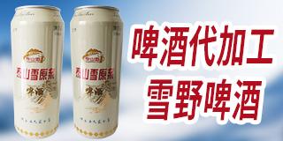 �V�|鼎恒�Q易有限公司