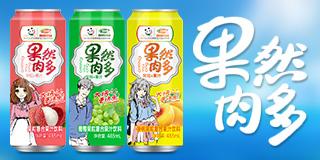 河南浩明饮品有限公司