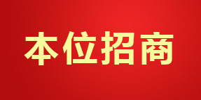 河南豫浪鑫�品有限公司