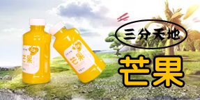 河南三分地食品有限公司