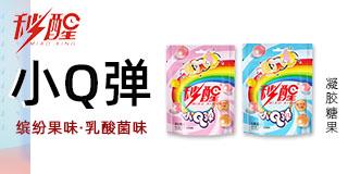 深圳盛晟食品有限公司