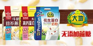 江�K大地食品股份有限公司