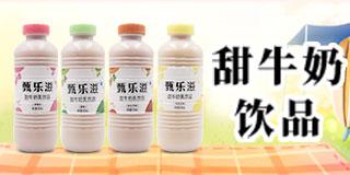 山� 老感�X食品研�l股份有限公司