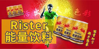 �t牛(天津)�料有限公司