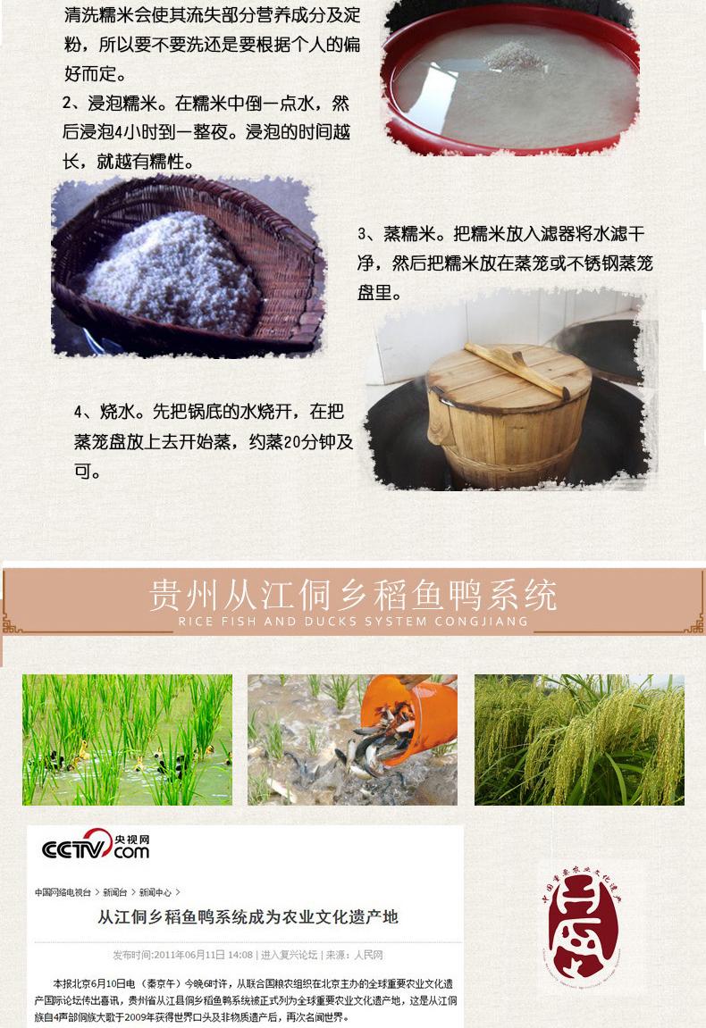 贵州从江九芗农业大米供应信誉保证