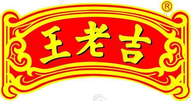王老吉刺梨�I�B素加盟前景好不好?