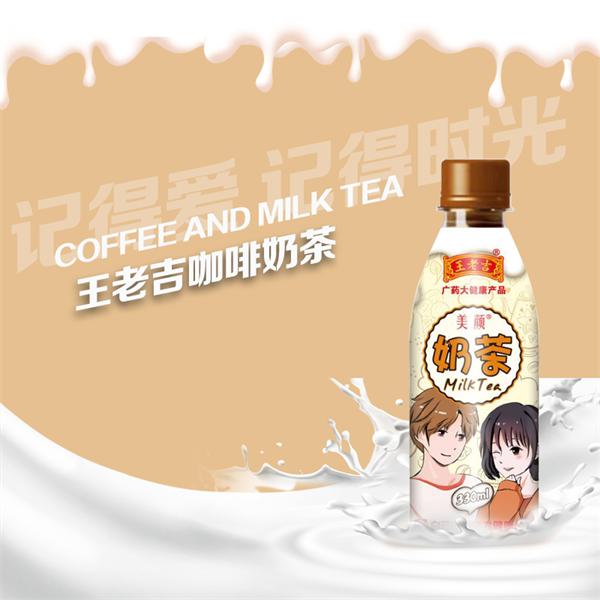 王老吉咖啡奶茶�目���荼�多,�g迎代理商前�碜稍�我��!