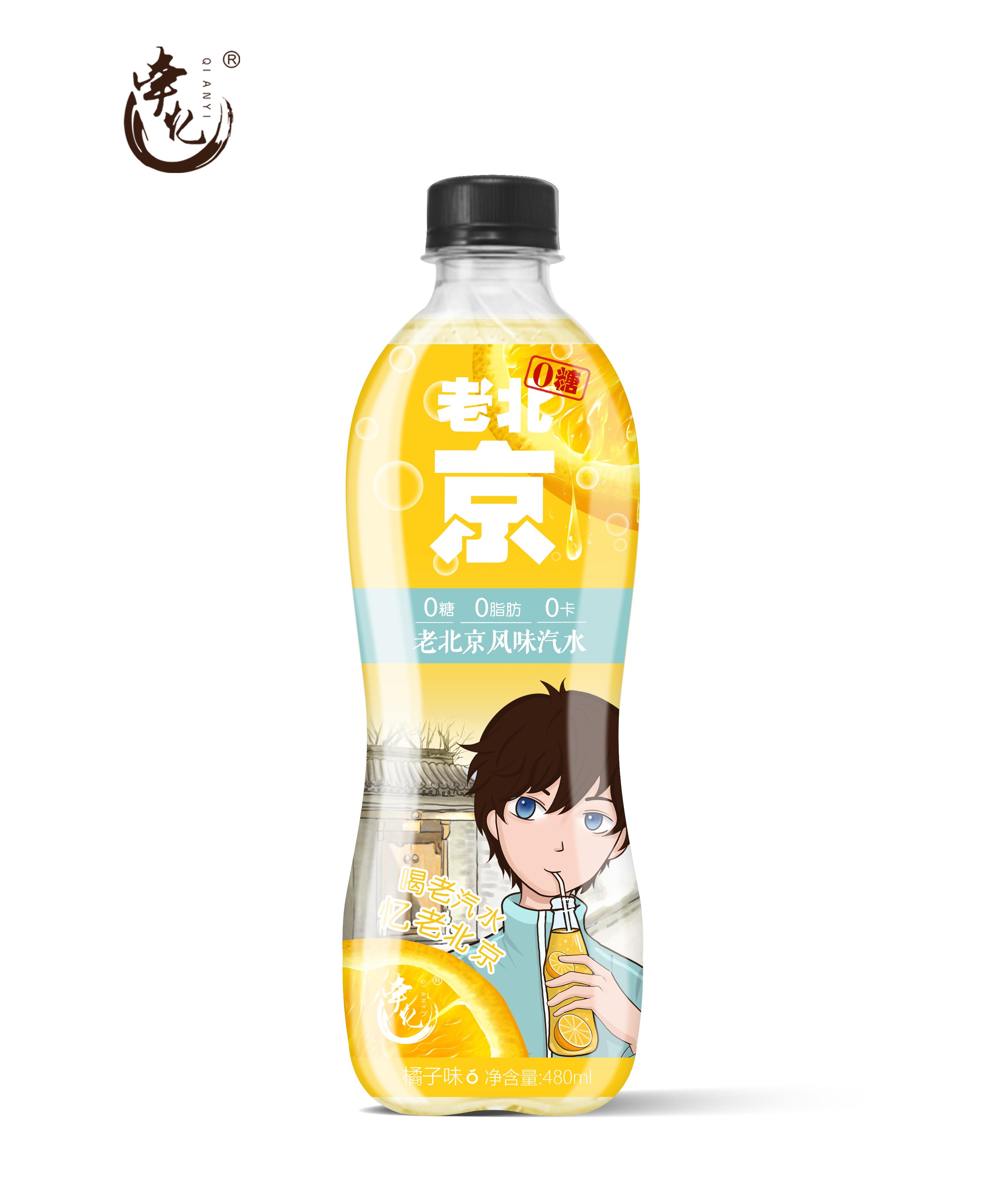 老北京�L味汽水(橘子味)