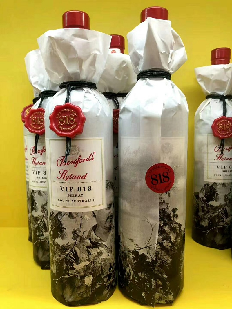 奔富VIP818精装纪念版干红原瓶原装进口红酒