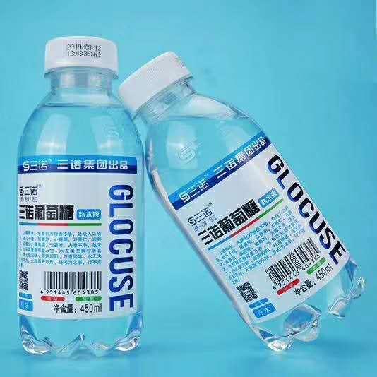 河南三�Z葡萄糖�a水液